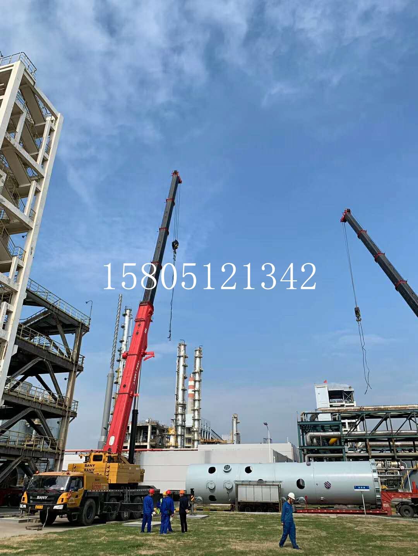 无锡宜兴市200吨吊车租赁公司
