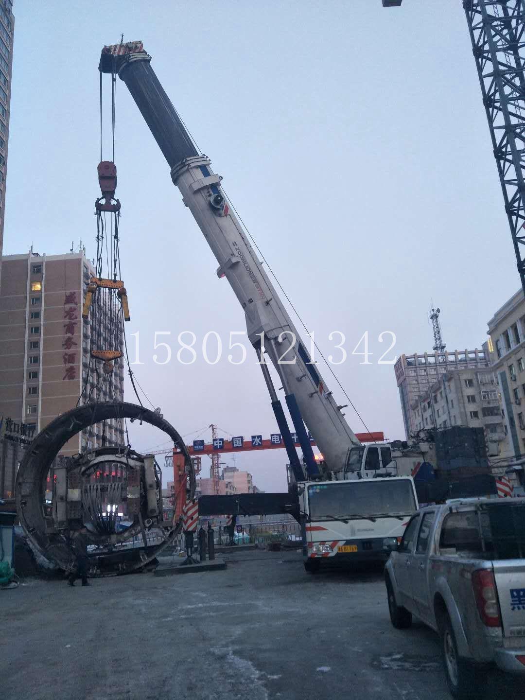 无锡宜兴市500吨吊车出租公司