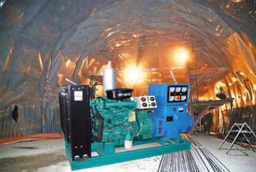 潮州乳源县泰豪30kw小型柴油发电机组