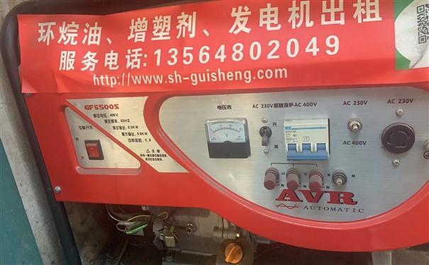 潮州乳源县三菱150kw小型柴油发电机组出租价格